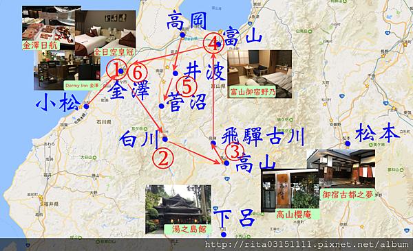 北陸住宿總覽圖.png