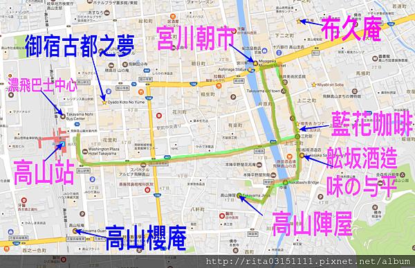 高山散步地圖.png