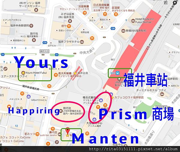 Manten位置.png