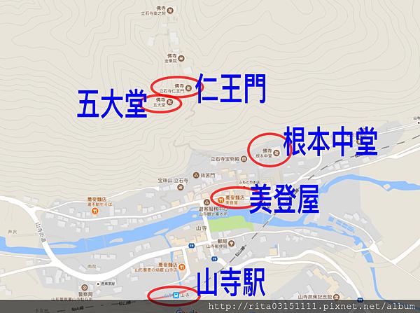 0.地圖.png