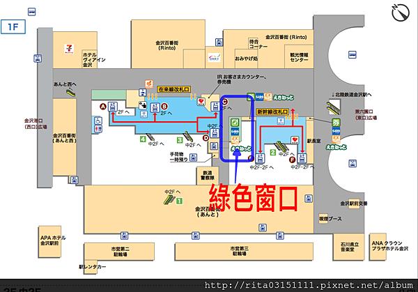 金澤站平面圖.png