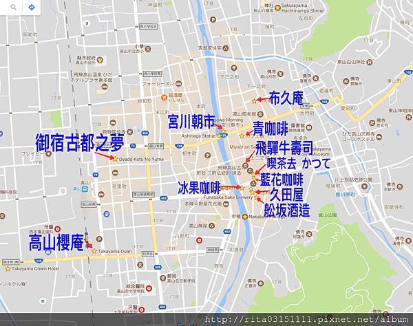 老街店舖地圖.png
