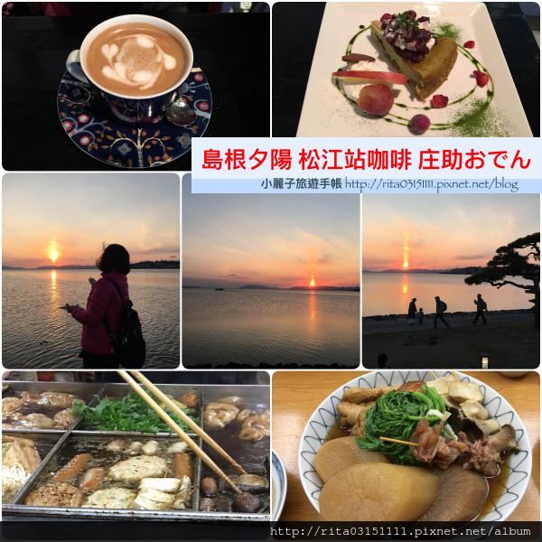 松江.png