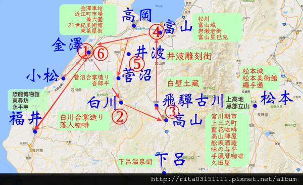 北陸地圖.png