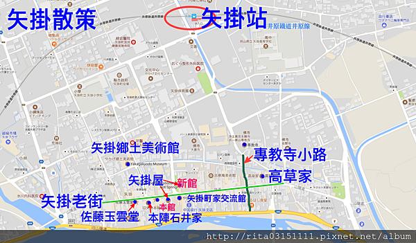 矢掛散策地圖.png
