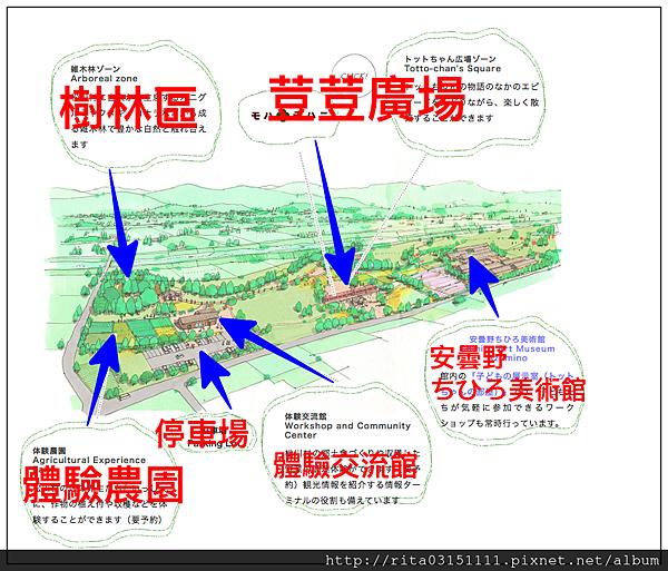 公園平面圖.png