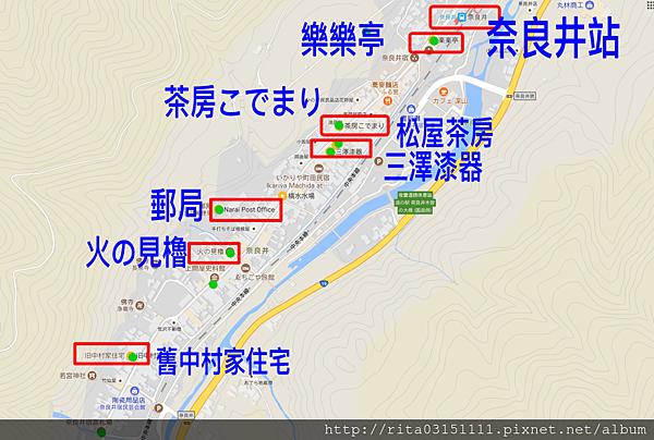奈良井地圖.png