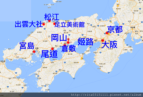 螢幕快照 2017-11-26 下午4.12.51山陽山陰.png