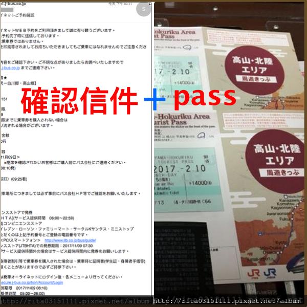 pass+fm,4bp4.png