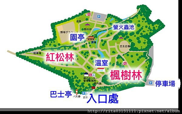 園區分布圖.png