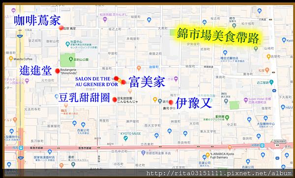 錦市場美食地圖.png