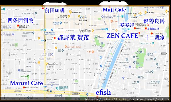 1.祇園美食地圖.png