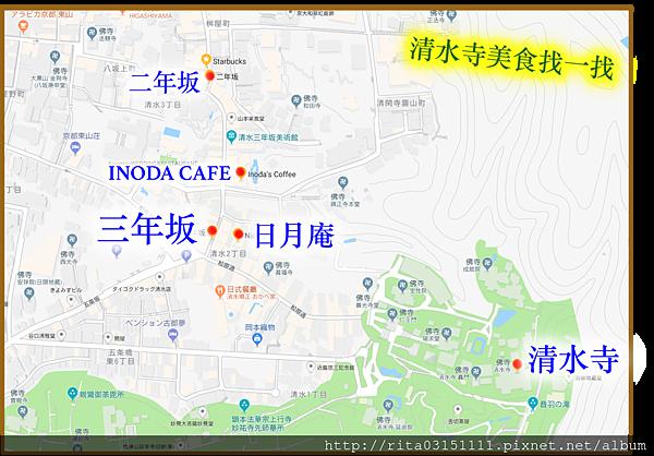 1.清水寺美食地圖.png