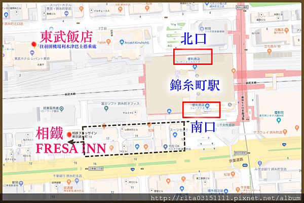 1.香鐵地圖.png