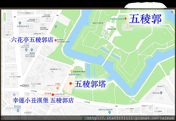 1.六花亭地圖.png