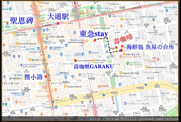 1.二条市場地圖.png