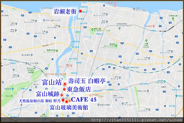 1.富山一日遊地圖.png