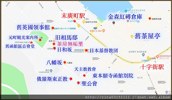 1.元町散策地圖.png
