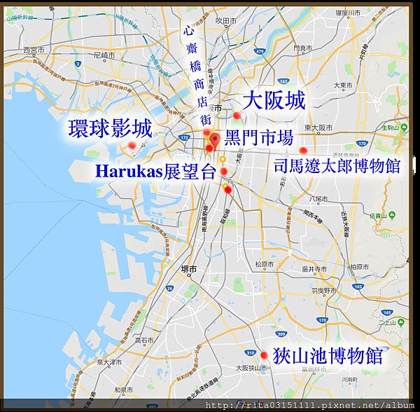 1.大阪地圖.png