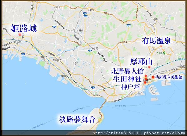 1.神戶地圖.png
