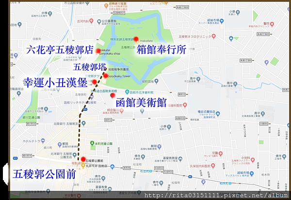 1.五稜估地圖.png