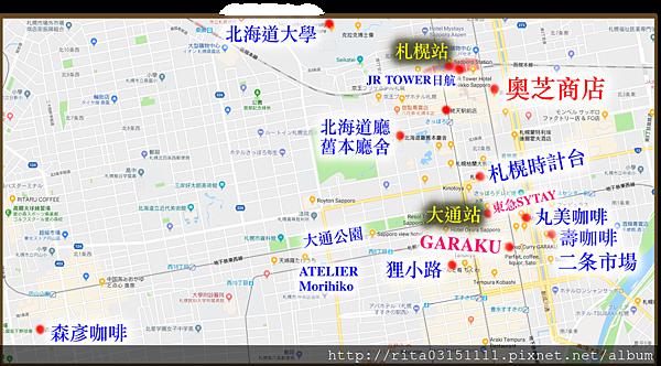 1.奧芝地圖.png
