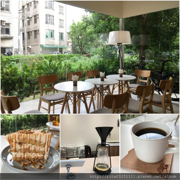 2018宅咖啡.png