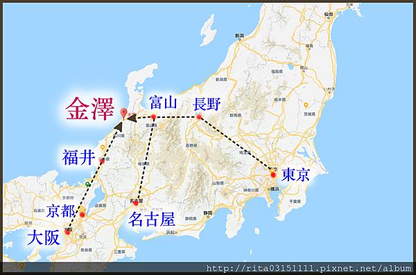 1.金澤交通1.png