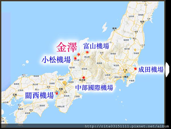 1.機場到金澤.png