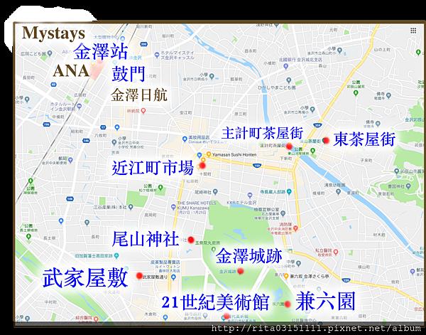 1.金澤景點.png