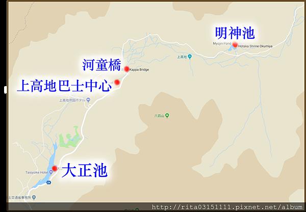 1.上高地散步地圖.png