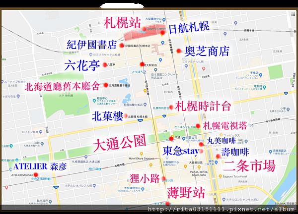 1.札榥散策地圖.png