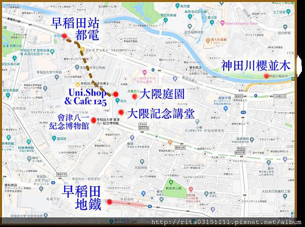 1.都電早稻田地圖.png