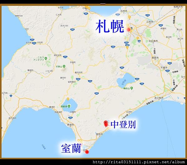 1.札幌室蘭相對圖.png