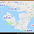 1.室蘭一日遊地圖.png