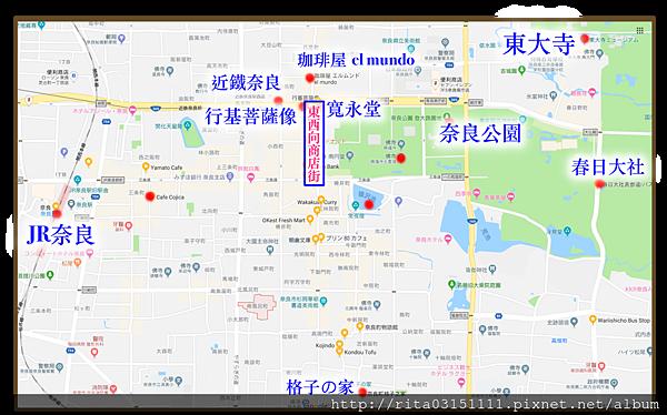 1.奈良商店街地圖.png