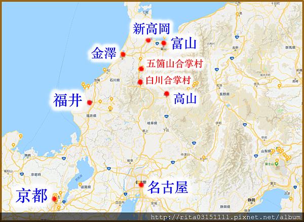 1.合掌村相對位置圖.png