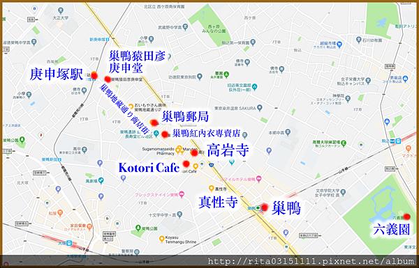 1.巢鴨商店街地圖.png