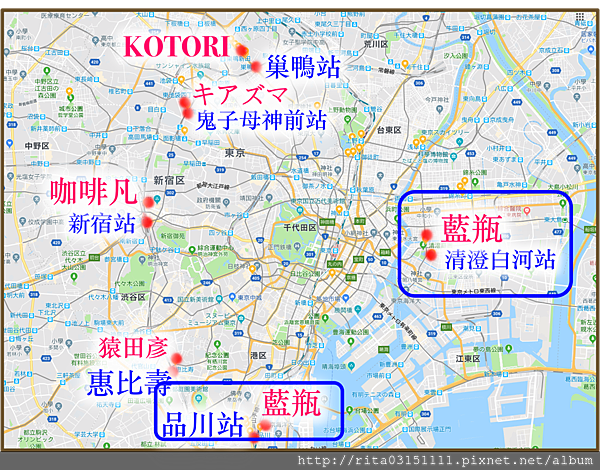 1.咖啡店地圖-藍瓶.png
