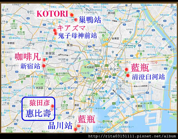 1.咖啡店地圖-猿田彥.png