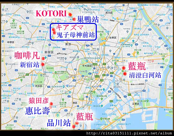 1.咖啡店地圖-kiazuma.png
