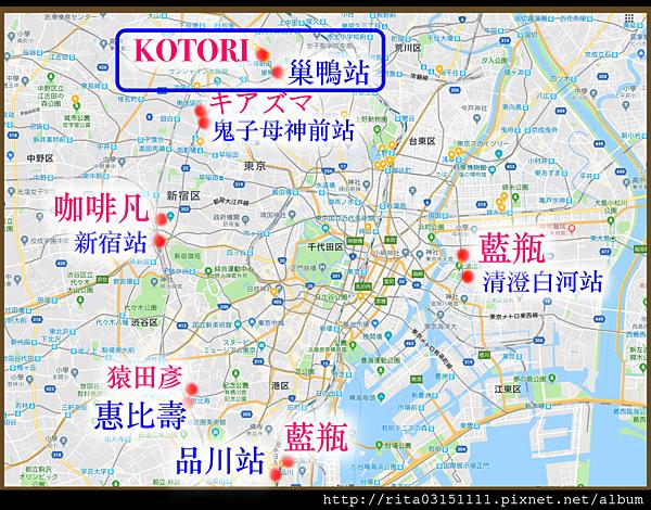 1.咖啡店地圖-kotori.png