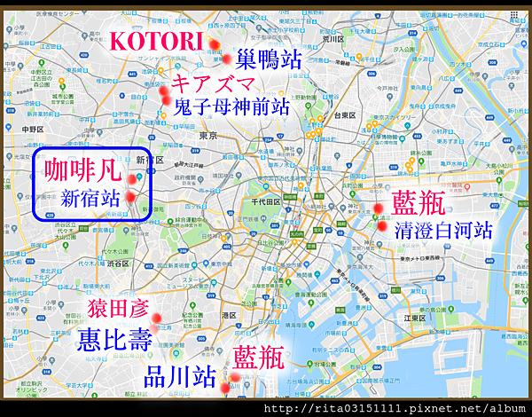 1.咖啡店地圖-咖啡凡.png