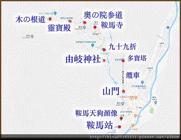 1.鞍馬景點地圖.png
