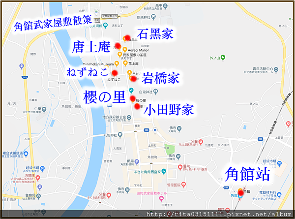 1.角館散策地圖.png