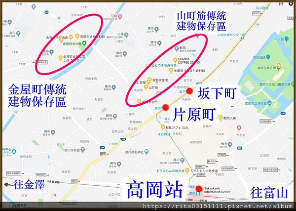1.山町筋金屋町地圖.png