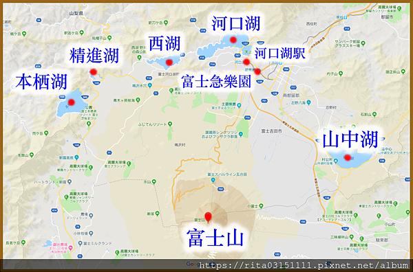1.富士五湖相對位置.png