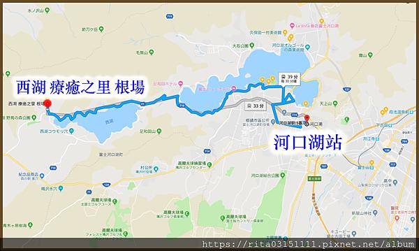 1.療癒之里地圖.png