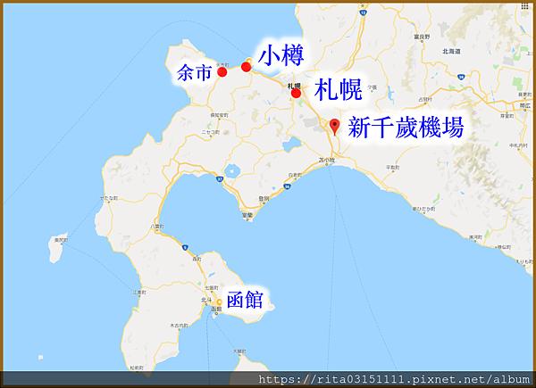 1.小樽相對位置.png