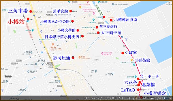 1.小樽散步地圖-堺町通.png